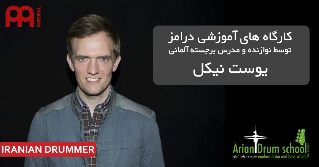 IranianDrummer.com-Jost